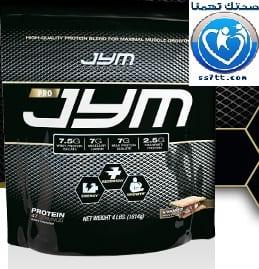 JYM Pro JYM