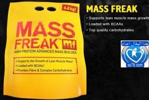 Mass Freak ماس فريك