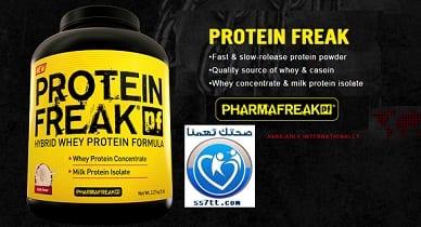 protein freak بروتين فريك