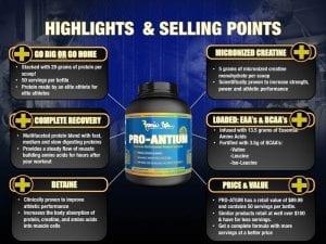 برو انتيوم Pro-Antium