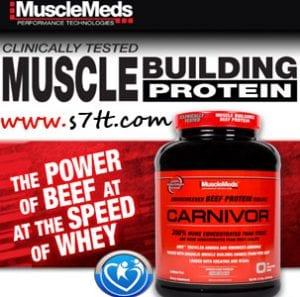 كارنيفور بيف بروتينcarnivor beef protein