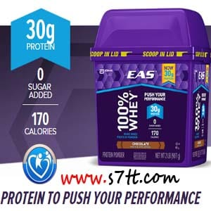 eas whey protein واي بروتين اياس