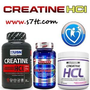كرياتين هيدروكلوريد creatine HCL