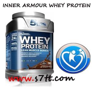 بروتين Inner armour whey