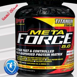 ميتا فورس بروتين meta force