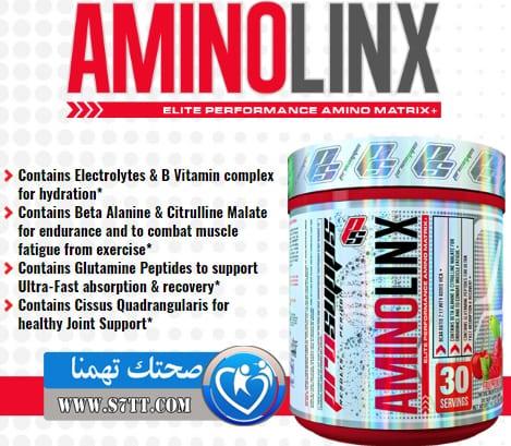 امينو لينكس Pro Supps AminoLinx