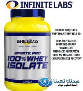 انفنتي برو واي ايزوليت Infinite Pro 100% Whey Isolate