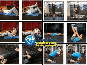 تمارين كمال اجسام لعضلات البطن