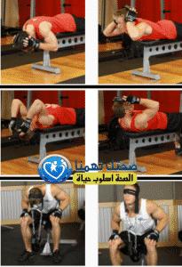 تمارين عضلة الرقبةNeck