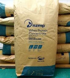 البروتين الخام لكمال الاجسام Nzmp و Hilmar تقرير مفصل